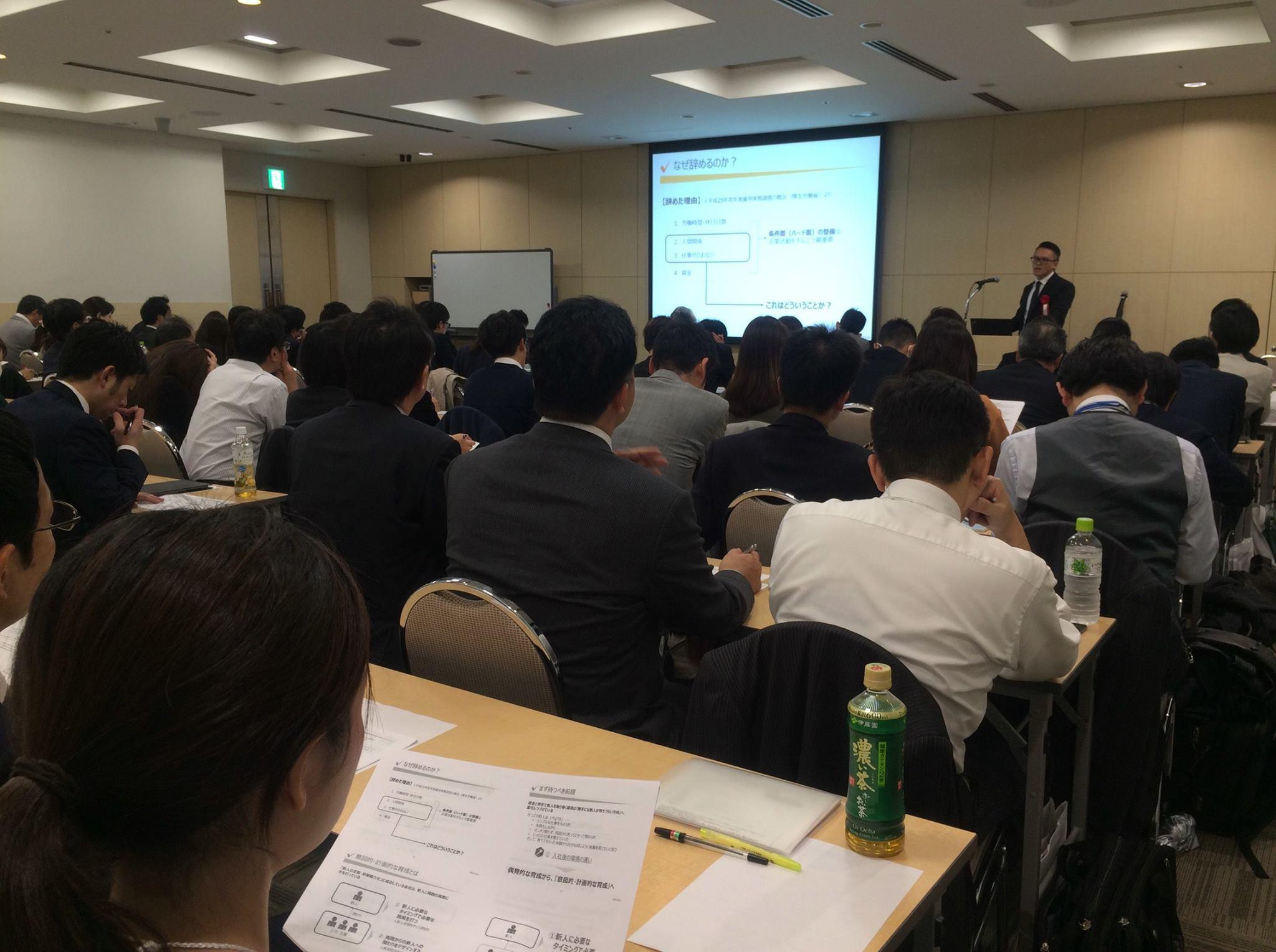 「超」満員御礼!日本最大級の人事系イベント「HRカンファレンス2017年 秋」